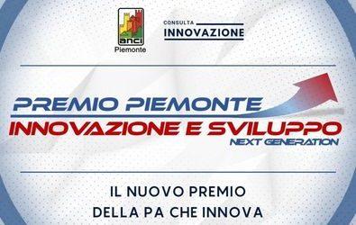 BBell partner tecnico del Premio Piemonte Innovazione & Sviluppo 2021